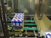 упаковки потребительских групп продукции в картонной таре в гофрокоро