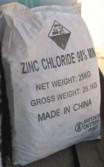 Цинк хлористый 98% оптовые поставки