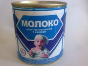 Милк-Маркет Украина сгущённое молоко