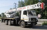 Автомобильный кран г/п 25 тонн длина трелы 28, 1 метра КС-55732