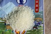 рис шлифованный оптом