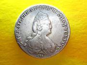 рубль 1785 года