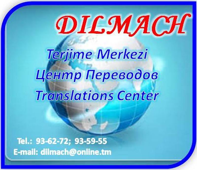 Туркменистан доска объявлений перевод доска объявлений работа в нижний новгоро