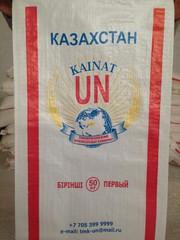 Мука пшеничная первый сорт 30 000 тн в месяц,  отруби   из Казахстана