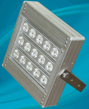 Cветодиодный прожектор LED от производителя,  100 Вт