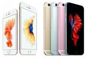 oригинальных apple iphone 6s