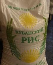 Крупы от производителя Краснодар