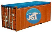 Шэньчжень-Ашхабад, грузоперевозки, контейнеры и опасные товары