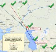 Доставка грузов в Туркменистан