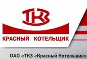 ОАО ТКЗ «Красный котельщик» продает металлопрокат
