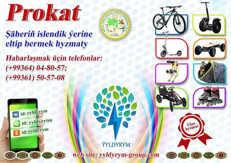 Подать объявление в туркменистане работа в кингисеппе доска объявлений