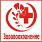 Лечение в клинике  в Азербайджане.Санаторно-курортное лечение  в Азерб