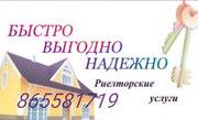 Элитный дом по Московскому тел 865581719