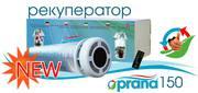 Приточно-вытяжные прямоточные вентиляционные системы Prana