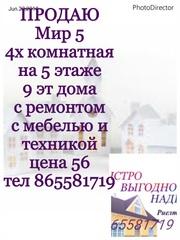 Мир 5 4х комнатная на 5 этаже 9 эт дома с ремонтом с мебелью и технико