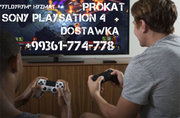 ПРОКАТ SONY PLAYSTATION 4 + ДОСТАВКА ПО ГОРОДУ  + 10 ТОПОВЫХ ИГР 1 ЧАС