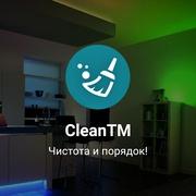 CleanTM