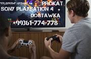 ПРОКАТ SONY PLAYSTATION 4  + 10 ИГР  +2 ДЖОЙСТИКА  + ТЕЛЕВИЗОР 42 ДИОГ