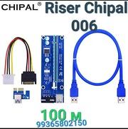 RIser Chipal006