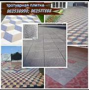 Тротуарный плитка в Туркменистане