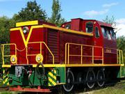 Тепловоз маневровый ТГМ 23Д  модернизированный