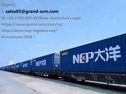 ЖД перевозка из Китая в Ашхабад