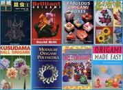 Предлагаются книги оригами для профессионалов