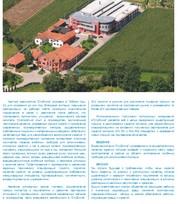 Фурнитура для алюминиевых окон и дверей фирмы Стублина (Сербия)